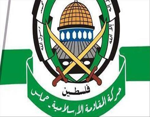 """حماس تتهم الحكومة الفلسطينية بـ""""التضليل"""" والإهمال المتعمد لـ""""غزة"""""""
