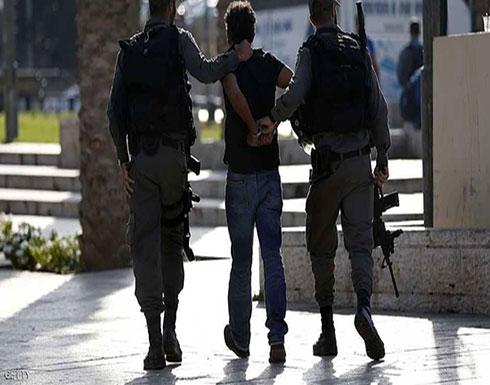 اعتقال فلسطيني بشبهة قتل إسرائيلية في الضفة