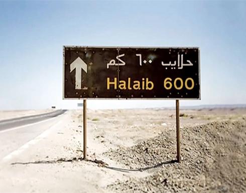 احتجاج سوداني رسمي بسبب خريطة أفريقية تضم حلايب ضمن حدود مصر