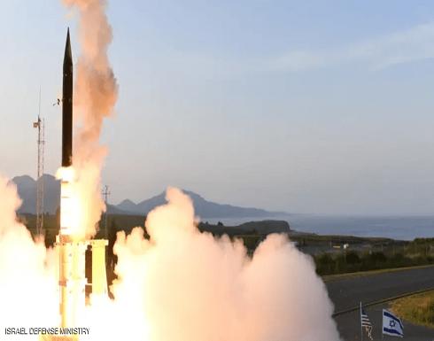 """""""أرو 3"""" الإسرائيلي يجتاز اختبارا في """"أقاصي الأرض"""""""