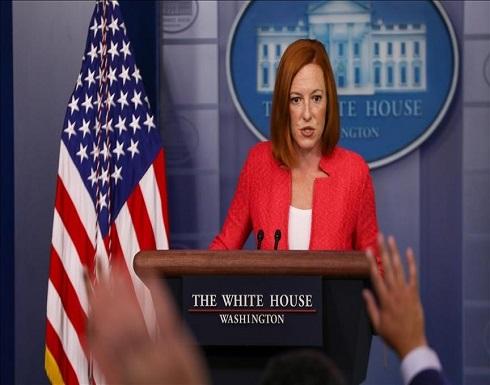 """البيت الأبيض: لا ندرس تخفيف العقوبات على """"طالبان"""""""