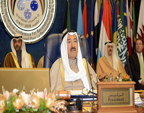 ارتياح كويتي بشأن الحالة الصحية لأمير البلاد