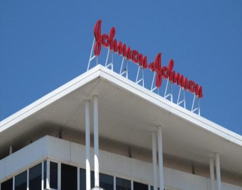 """مسحوق """"جونسون"""" يُكبد شركته 100 مليون دولار.. لهذا السبب"""