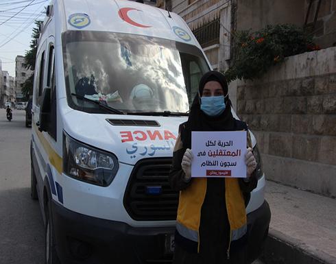 """""""ليسوا رهائن"""".. حملة إلكترونية للإفراج عن معتقلي سجون الأسد"""