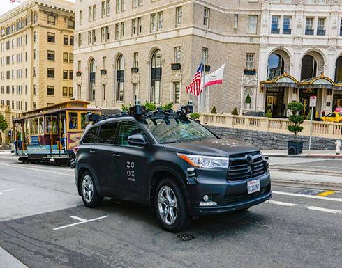 «zoox» تنافس «lyft».. وتطلق أسطولاً من سيارات الأجرة ذاتية القيادة