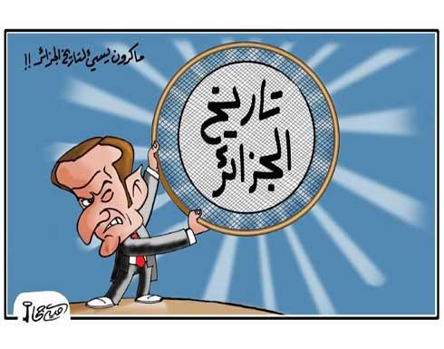 ماكرون يسيء لتاريخ الجزائر