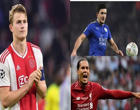 أغلى 5 مدافعين في تاريخ كرة القدم