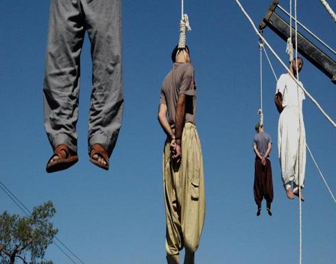 إيران: إعدام 13 سجينا وقطع أصابع ثلاثة سجناء