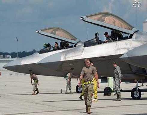 إغلاق قاعدة جوية وسط الولايات المتحدة بعد بلاغ عن إطلاق نار