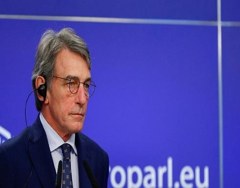 رئيس البرلمان الأوروبي يحث على تشديد العقوبات ضد روسيا