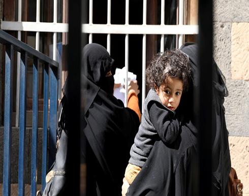 مؤتمر جديد لمانحي اليمن في مارس