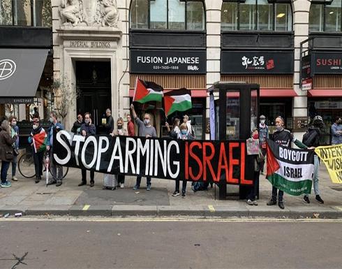 وقفة احتجاجية في لندن تطالب بإغلاق مصانع أسلحة إسرائيلية- (صور)
