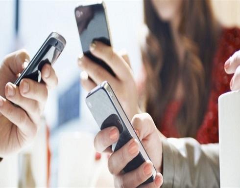 الرقم أكبر مما تتوقعون.عدد المرات التي يستخدم فيها الإنسان هاتفه يومياً!