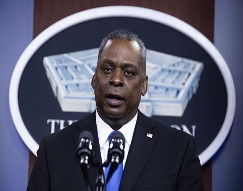 وزير الدفاع الأمريكي يلغي زيارة للسعودية في إطار جولة خليجية