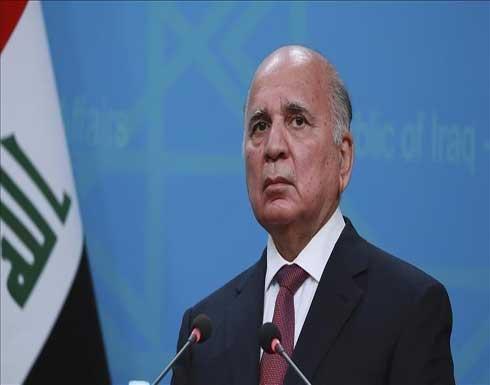 العراق يدعو إيران لتنفيذ اتفاقات الحدود المشتركة
