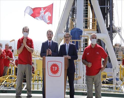 وزير الطاقة التركي: استخدام الغاز المحلي يبدأ اعتبارا من 2023