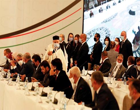 خلافات بين الفرقاء الليبيين بتونس على الشخصيات المقترحة لعضوية المجلس الرئاسي