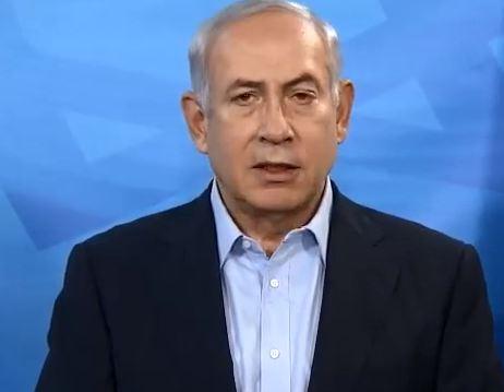 شاهد ..  تصريحات رئيس الوزراء نتنياهو حول إسقاط الطائرة المسيرة الإيرانية