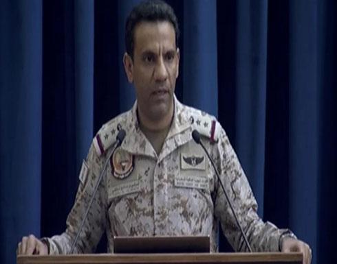 التحالف: المنافذ الإغاثية في اليمن تعمل بكل طاقاتها