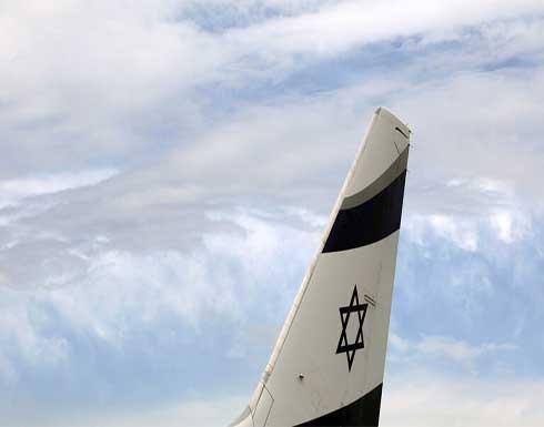 وسائل إعلام: مقاتلات رافقت طائرة ركاب إسرائيلية فوق اليونان