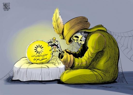 مستقبل العراق