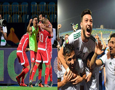 """بحلم """"النهائي العربي"""".. الجزائر وتونس في اختبار """"الصلابة"""""""