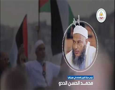 شاهد : الشيخ محمد حسن الددو يتحدث عن سجن الشيخ رائد صلاح
