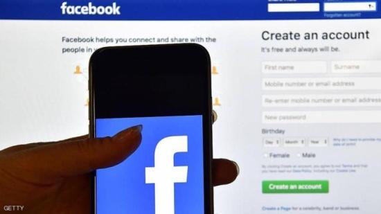 اختراق جديد لفيسبوك.. نشر المزيد من هواتف آلاف المستخدمين