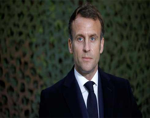 ماكرون يجدّد الدعوة لإيجاد حلّ سياسي للنزاع في سورية