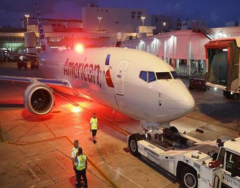 بوينغ ستعلّق إنتاج طائرات 737 ماكس ابتداء من يناير