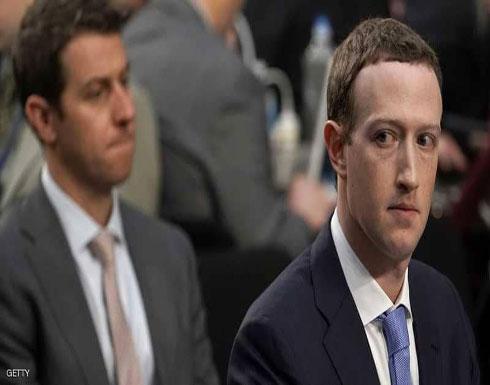 """""""انقلاب"""" يهدد عرش زوكربيرغ في فيسبوك"""