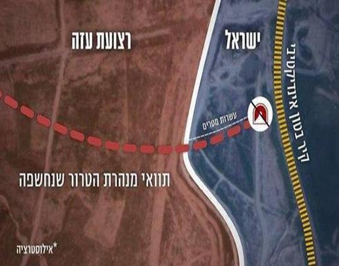 الجيش الإسرائيلي يعلن اكتشاف نفق ممتد لعشرات الأمتار من داخل غزة