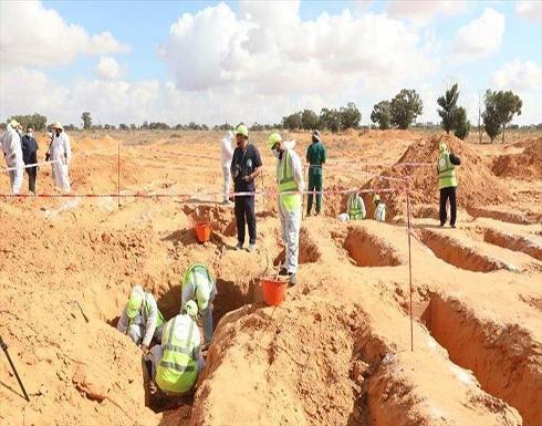 ليبيا.. اكتشاف مقبرة جماعية جديدة في ترهونة