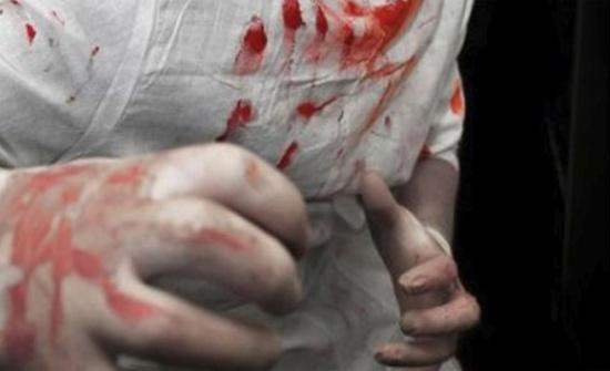 المفرق: قتل زوجته بوحشية ودفنها و بلغ عن فقدانها