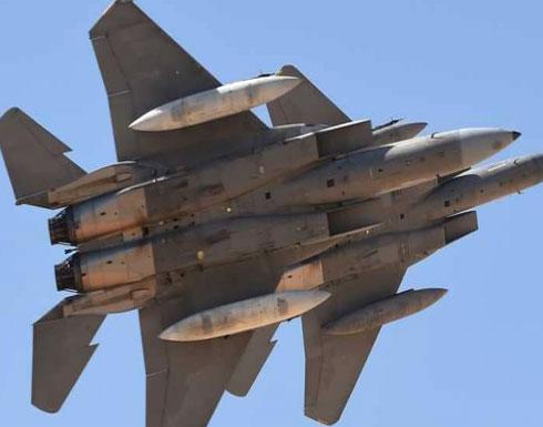 تدمير منصة صواريخ باليستية قرب مطار الحديدة
