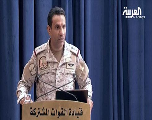 التحالف: تدمير أهداف جوية حلقت على مناطق محظورة بجدة والطائف