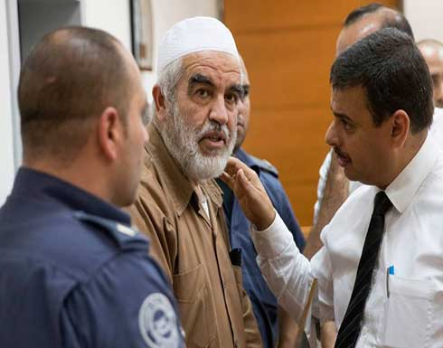 رائد صلاح يبعث رسالة إلى الفلسطينيين من وراء القضبان