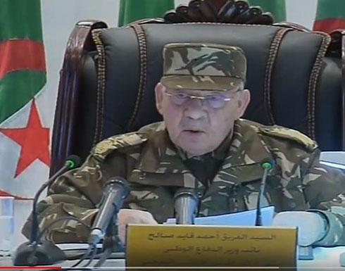 شاهد : الفريق قايد صالح يوجه نداء للشعب الجزائري
