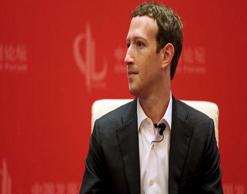 هذا ما تخسره وسائل الإعلام من تعديلات فيسبوك الجديدة