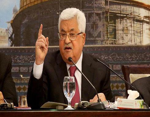 عباس ينتقد الأمم المتحدة لعدم تنفيذ إسرائيل قراراتها