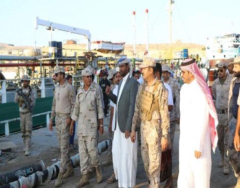 اليمن.. 2100 طن من المشتقات النفطية السعودية تصل المهرة