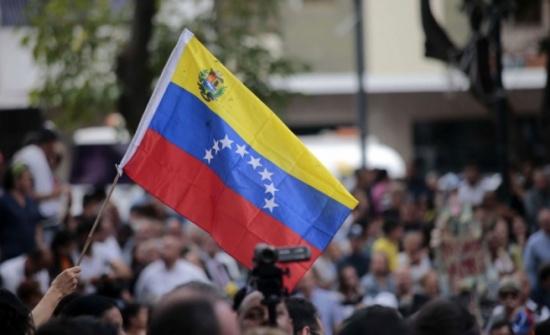 الأوروغواي تستضيف اجتماعا دوليا لبحث أزمة فنزويلا