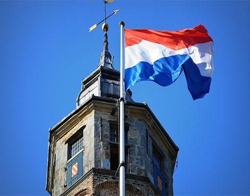 هولندا تتخلى عن اسمها بشكل رسميّ وتعود للأصل!