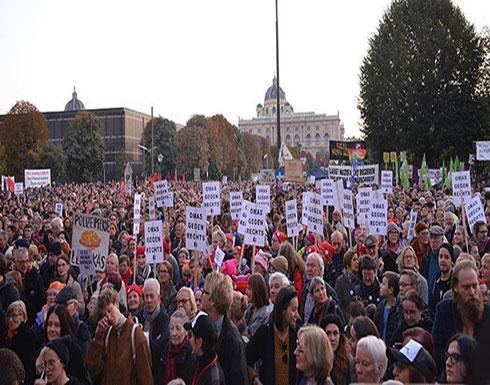 النمسا.. مظاهرة حاشدة ضد سياسات الحكومة اليمينية المتطرفة