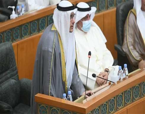 الحكومة الكويتية تؤدي اليمين الدستورية أمام مجلس الأمة .. بالفيديو