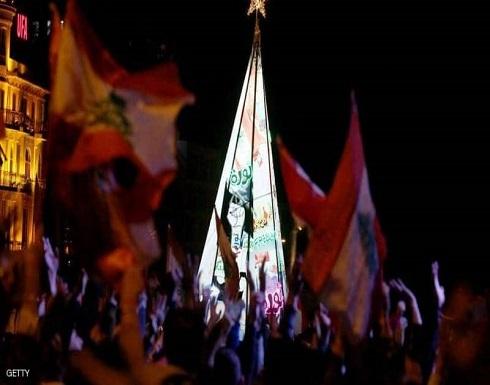 رفضا لدياب.. احتجاجات حاشدة وإغلاق طرق في بيروت