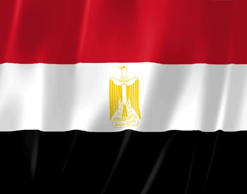 مصر.. تراجع العجز التجاري خلال يونيو