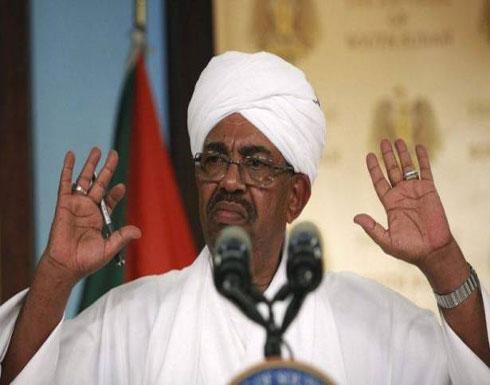 """منظمة سودانية ترفض مبادرة للعفو عن """"البشير"""" مقابل تركه للسلطة"""