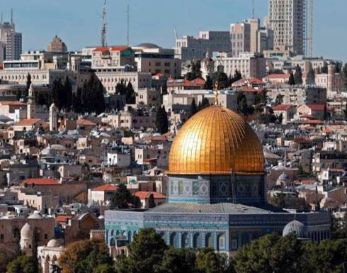 السعودية: تداعيات خطيرة لاعتراف أميركا بالقدس عاصمة لإسرائيل
