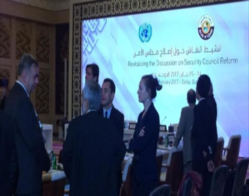 قطر: الأزمة السورية تؤكد الحاجة لإصلاح مجلس الأمن